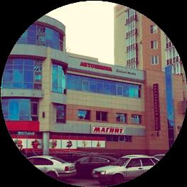 Автошкола Флагман Лушникова, 10а